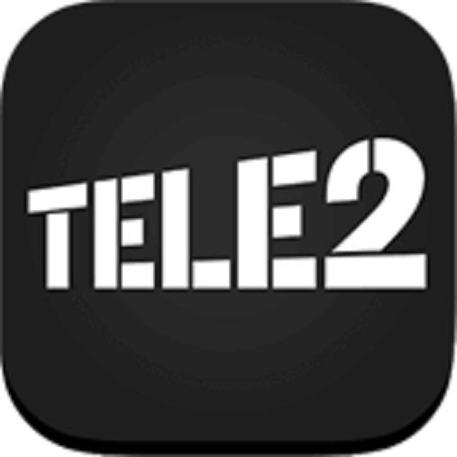 Tele2 klantenservice bel 1817 telefoonnummer klantenservice for Klantenservice sanoma